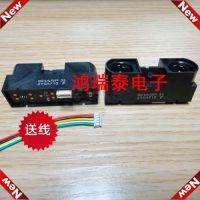 日本SHARP长距离红外测距传感器GP2Y0A710K0F(100-550cm)