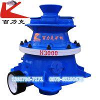 砂石生产设备【百力克】单缸液压圆锥破碎机,欧美技术产量高