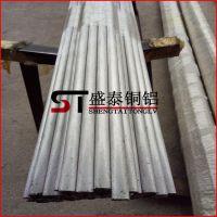 盛泰小公差精密铝管 6061拉花铝管 可加工切割
