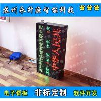 苏州永升源厂家新款三色标准时钟计速计时显示屏压力压差维修生产数据监测电子看板