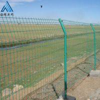供应浸塑双边丝护栏网价格