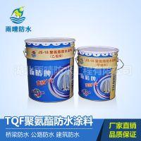 聚氨酯防水涂料TQF-881桥面专用全国供应样品免费寄