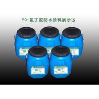 氯丁胶防水乳胶与基材粘接力强可形成致密防水层