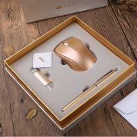 商务礼品套装无线鼠标三件套企业定制LOGO专属创意电子产品