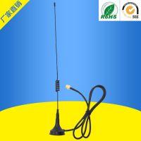 厂家直销 GSM3GGPRSCDMA4G吸盘车载 移动通信天线