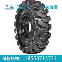 23.5-25装载机轮胎厂家直销,中运装载机轮胎
