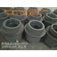 节能减排易拆式灶芯 醇基燃料生物质铸铁炉头全国批发