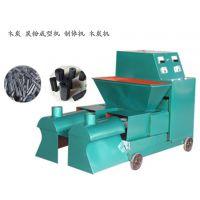 富威FWTJ系列木炭机生产线、制棒机、炭粉成型机