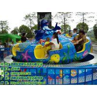海洋魔盘 热销好玩的新型游乐设备宏德游乐供应 公园游艺设施