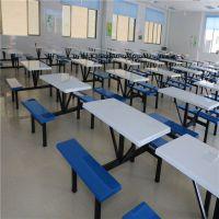 全国发货 学校食堂专用连体餐桌椅 玻璃钢餐桌椅 彩色组合餐桌椅