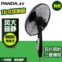 厂家直销电风扇 16寸静音摇头定时低噪家用落地扇 会销礼品