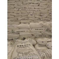 山东滨化集团 含量99滨化粒碱 现货供应