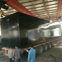 广州顺德厂家直销机械装备制造业清洗污水处理设备 MBR技术打造找晨兴