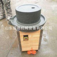 振德牌 电动肠粉石磨机 豆制品石磨豆浆机 米浆磨 匀速研磨