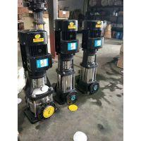 水箱间增压泵哪里有卖 QDL(F)45-60-2 22KW 河南许昌长葛众度泵业 不锈钢材质
