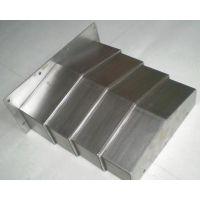 苏州数控机床导轨钢板防护罩 卧佳EC1600机床防护罩 上海防护罩 一件包邮