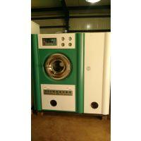 销售二手洗涤设备二手干洗机