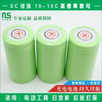 牛氏电子批发 1.2V SC2500mah AA镍氢充电电池 剃须刀电池 单品电池