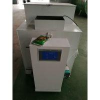餐饮污水处理设备 地埋式 一体化污水处理设备 海创