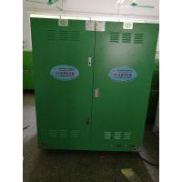 精端环保UV除味器餐饮除味器工业除味器JDUV-300