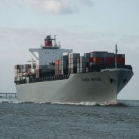大连港DALIAN到志不志SHIBUSHI 货运代理 日本 国际海运运价