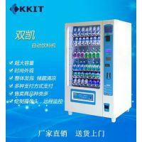 安徽双凯自动售货机饮料机二维码支付
