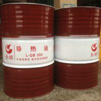重庆专业批发销售道达尔、长城高温导热油