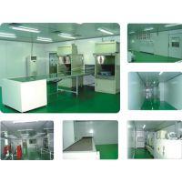承接广州深圳东莞珠海洁净室 实验室 无菌室设计装修改造
