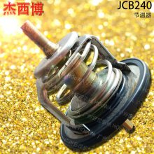 JCB/杰西博JS240挖掘机4HK1发动机节温器配件18029299616 杰西博240节温器