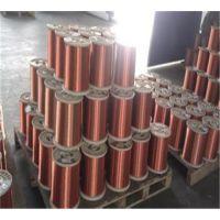 厂家直销聚酯QZ-130级漆包铝线