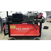 桥梁专用滚丝机HGS-40KZS/河北亚博专业生产
