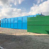 广东厂家设计生产光电装备产品制造厂清洗废水处理设备找晨兴定制