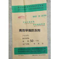 北京城区砂浆防冻剂-30℃