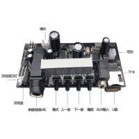 3.7V锂电池音响功放板 数字功放板 户外拉杆音箱功放板 6W4Ω