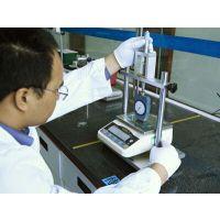 湖南仪器检测计量校准机构