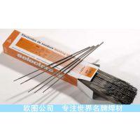 中国区授权思乐达焊条焊丝总代理