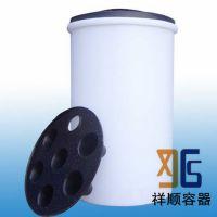 150L溶盐箱 软水机设备专用盐箱 锅炉软水设备配件 树脂再生盐箱