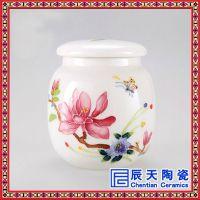 青瓷手绘茶叶罐大中号茶叶包装盒陶瓷密封储存普洱红茶罐雕刻定制