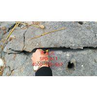 岩石无声爆破材料就是SPD-611无声胀药