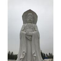 石雕观音像汉白玉玉如意观音送子菩萨石像三面佛像寺庙户外定做