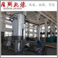 高效沸腾干燥机,立式高效沸腾烘干机厂家产品介绍