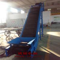 橡胶爬坡输送机传送机流水线自动化输送设备粉料颗粒运输提升机大型爬坡机德隆定制