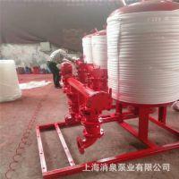 ZW(L)-I-XZ-10消防喷淋泵供水设备 立式隔膜气压罐SQL1000*0.6