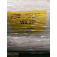 struktol 222橡胶加工助剂广东代理商
