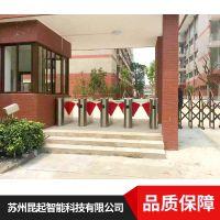 苏州红门 入口自动不锈钢道闸 安装简易 厂家直销