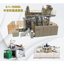 IBC集装桶设备,吨桶吹塑机价格,1000公斤塑料桶生产设备