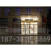 郑州便利店改造装修最省钱的做法