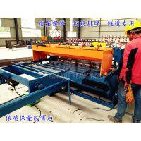 全自动钢筋网排焊机厂家