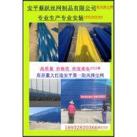 安平蔡跃丝网出售防风抑尘网:孔型为圆孔型30mm-30mm