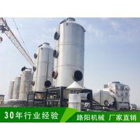 厂家供应SHD型脱硫湿式除尘器